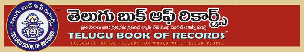 telugu book