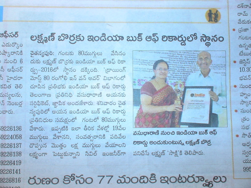 news-paper-cutting