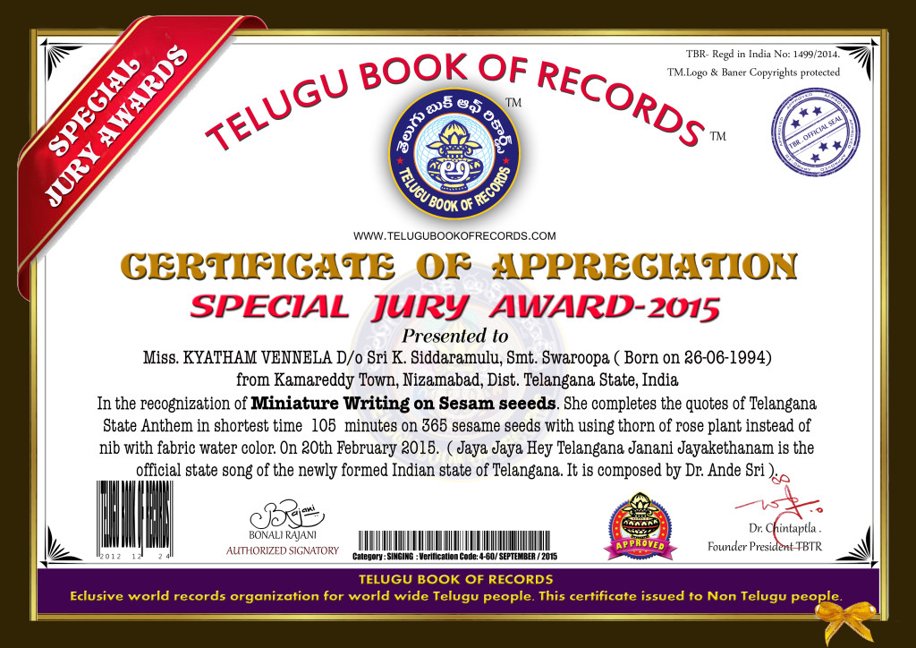 SPL JURY AWARD CERTIFICATE copy